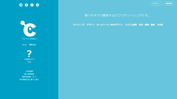 crasso.jp