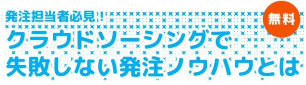 2015_02_cri_cs_seminar_title