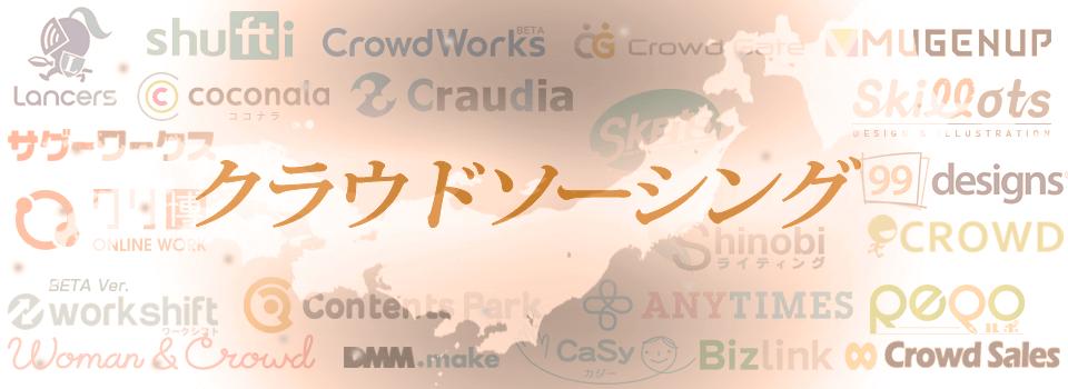 csj_visual_jp