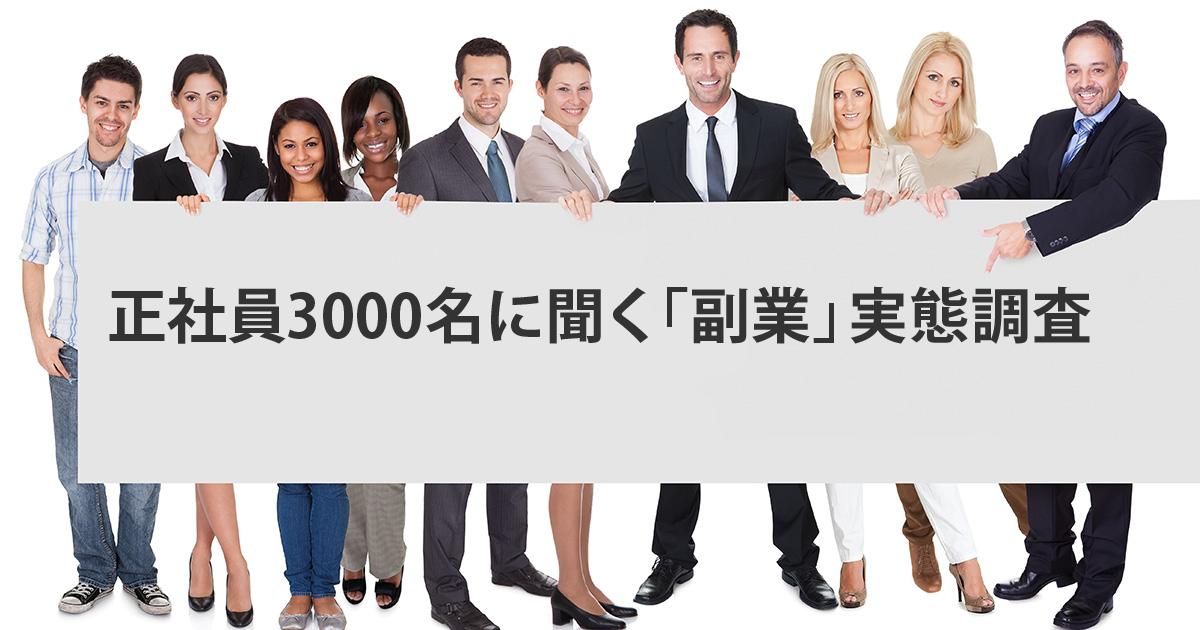 CSJ_iCatch180529