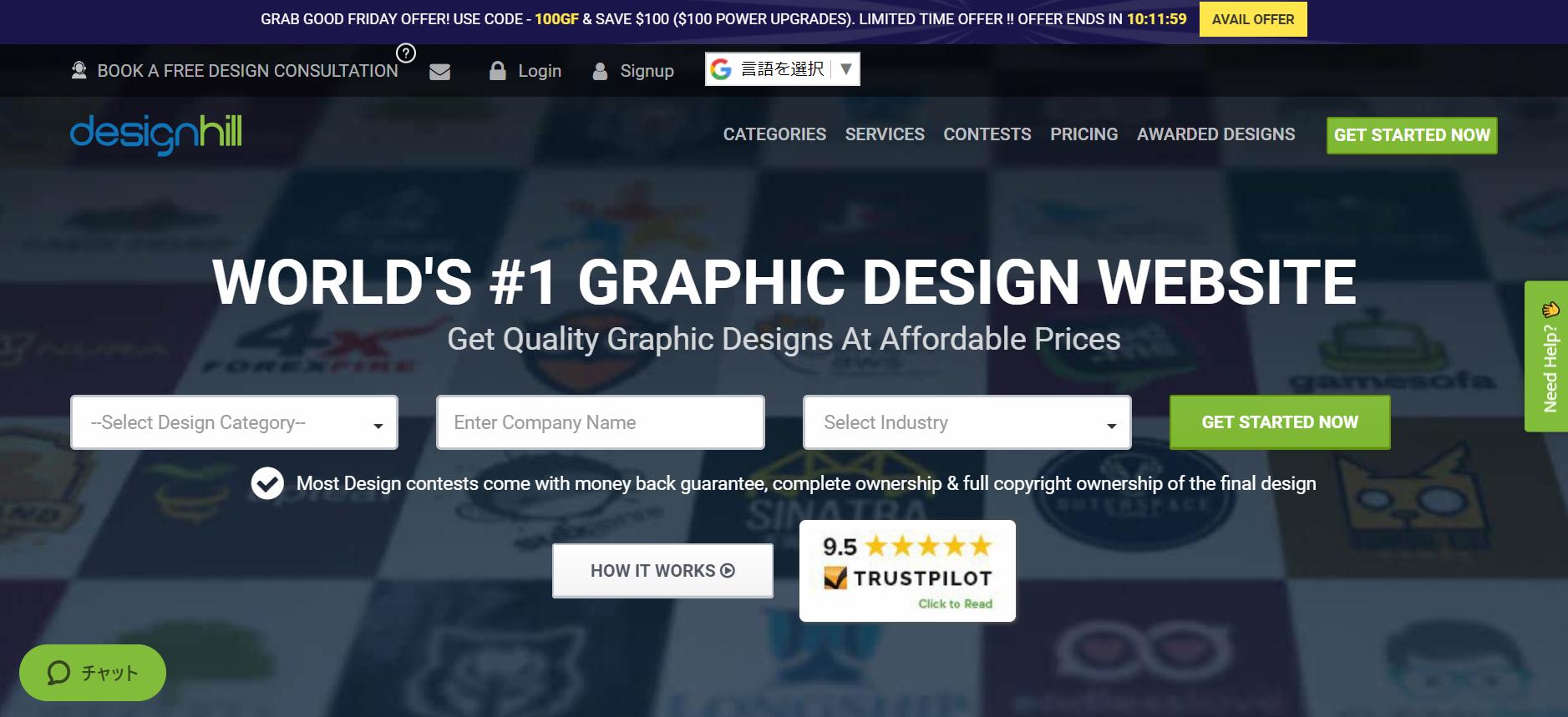 designhill_top
