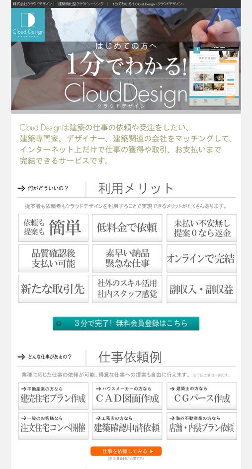 clouddesign03