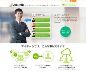 パソナテック「Job-Hub」、外部人材を組織化する プライベートクラウド機能『マイチーム』を設置