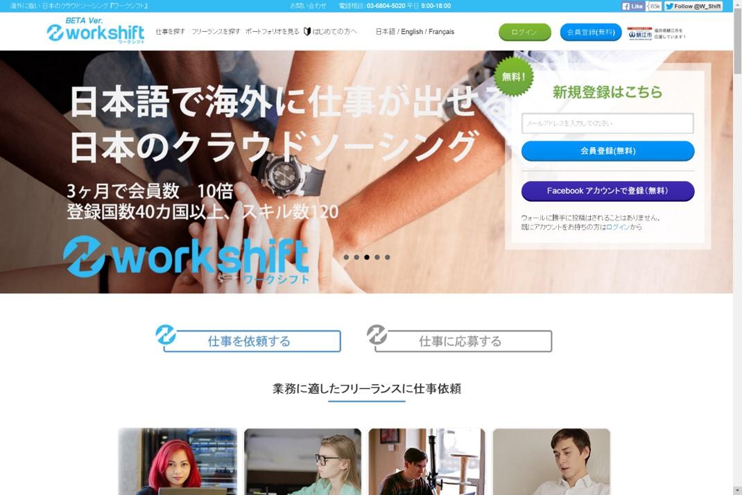 workshift,20150319,