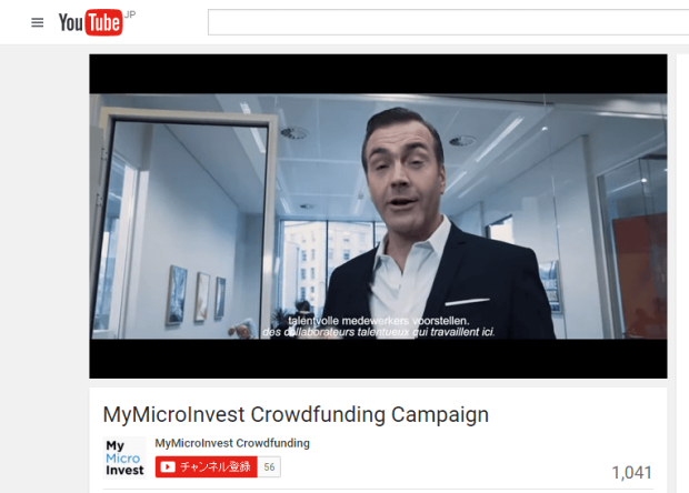 MyMicroInvest-Crowdfunding-Campaign---YouTube